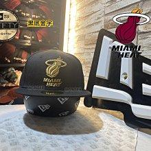 New Era x NBA Miami Heats Black/Gold 59Fifty 美國職籃邁阿密熱火黑底金字全封