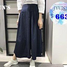 JYUN'S 新款韓版純色女裝大碼洗水布寬鬆顯瘦闊腿褲長褲子寬褲 2色 現貨