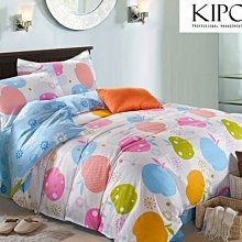 KIPO-精梳綿-繽紛蘋果單人/雙人床包床組四件式NBG032106A
