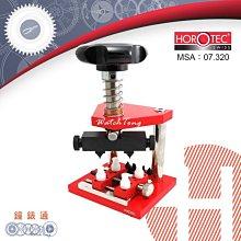 【鐘錶通】07.320《瑞士HOROTEC》專業型旋轉開錶座組合_贈HOROTEC原廠奈米纖維錶布├開闔錶蓋工具┤