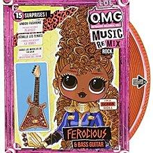 *╮叮噹玩具坊╭*L.O.L. Surprise OMG 搖滾少女Ferocious and Bass Guitar