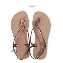 Havaianas LUNA 綁帶系列 現貨 玫瑰金  麻花涼鞋-阿法.伊恩納斯 巴西拖鞋 性感 女鞋 羅馬鞋