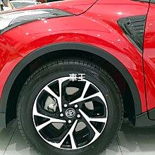 【車王汽車精品百貨】豐田 Toyota CHR  C-HR 風口改裝 葉子板裝飾貼 鯊魚鰭風口 個性化改裝