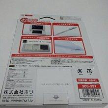 [N3DSLL週邊] N3DSLL/N3DS XL週邊 HORI配件包 原廠保護貼 零氣泡保護貼 觸控筆 卡帶盒 擦拭布