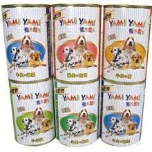 【🐱🐶培菓寵物48H出貨🐰🐹】(免運)亞米亞米狗罐頭400克*48罐(2箱)特價1478元自取不打折蝦