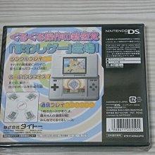 【小蕙館】<NDS> 滾滾樂 (純日版) 全新品