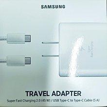 全新Samsung Galaxy Note10/NOTE10+ 45W原廠旅充組 TYPEC旅充頭+傳輸線
