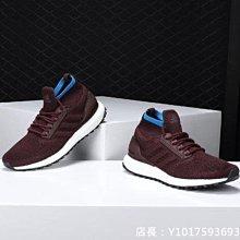 Adidas UltraBOOST 經典 復古 耐磨 低幫 襪套 酒紅藍 休閒 運動 慢跑鞋 CM8255 男女鞋