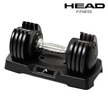 HEAD 快速可調式啞鈴-單支裝 (25lbs/11kg) 可調式 可調節 圓頭啞鈴 防鏽鑄鐵 重量訓練