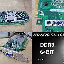 【 大胖電腦 】ASUS 華碩 HD7470-SL-1GD3/DP顯示卡/HDMI/保固30天/亮機卡 直購價280元