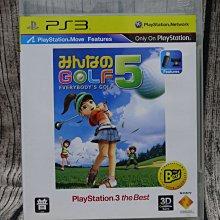 勝利屋 超值直購品-PS3遊戲片 GOLF 5 全民高爾夫 5