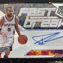 2019-20 NBA Panini Mosaic Fast Break Tony Parker 親筆簽名卡