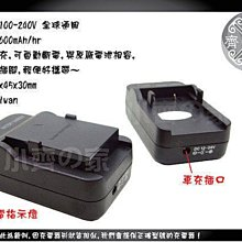 SONY NP-FH30 NP-FH40 NP-FH50 NP-FH60 NP-FH100 FH70 充電器 小齊的家
