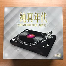 全新未拆封 純真年代 6CD 90首 英文老歌經典合輯 環球唱片發行 原曲原唱