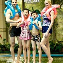 特價正品泳樂寶明星代言款肩部圈 加強型第六代肩部型泳圈 超彈材質蛇形泳圈 穿戴式泳圈成人兒童游泳圈 另有泳鏡泳帽