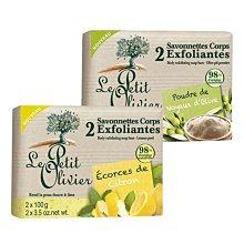☆韓元素╭☆ 小橄欖樹 草本 保濕 去角質 香皂 100g x2 肥皂 檸檬 / 橄欖