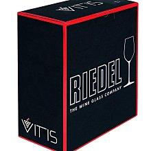 Riedel VERITAS 系列 RIESLING 紅酒杯490ml-2入 0403-15 葡萄酒杯 白酒杯 水晶杯
