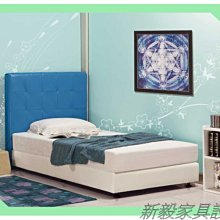 新毅家具設計館新品登場22-453-4可露藍色3.5尺床頭片/不含床底