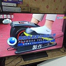 大台北 永和 二手 中古 電視 40吋電視 SAMSUNG 三星 UA40H5100AW