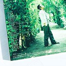 島歌王子 中孝介 / 絆歌 初回限定盤 日版 CD+DVD 收錄名曲 春 加增 耕耘的日子 巡迴演唱會 海角七號 主演