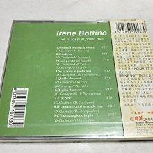 昀嫣音樂(CD144) 義大利系列(2) 第一次接觸 Irene Bottino 保存如圖 售出不退