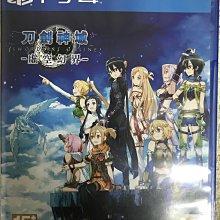 PS4 刀劍神域之虛空幻界 中文版 二手