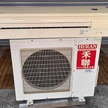 樂居二手家具 便宜2手傢俱拍賣 AC0420 禾聯3.5頓分離式冷氣(附遙控)220V 滿千送百豐富喜悅 台北桃園新竹