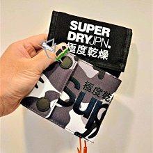 「i」【現貨】Superdry 極度乾燥 多卡零錢袋 logo 三折 雙折短夾 皮夾 錢包