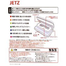 傑仲 (有發票) 任天堂 NEW 3DSLL  收納包 紅色
