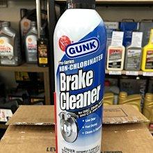 【美國GUNK】M714EE、剎車系統清潔劑、396ml/罐【100元/罐-12罐/箱】單買區