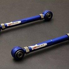 承富 Hardrace 後上 仰角 調整器 橡膠 M-Benz W202 W203 W124 W210 專用 6819
