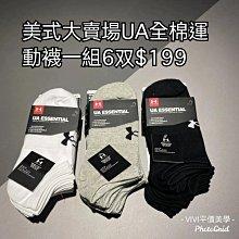 專供美式大賣場UA全棉運動短襪一卡6雙只要$199