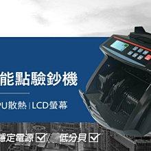 【大鼎】 DT-668 台幣專用精準點驗鈔機|鋼琴烤漆|LCD螢幕面板|真人語音|五磁頭|贈外接顯示器|