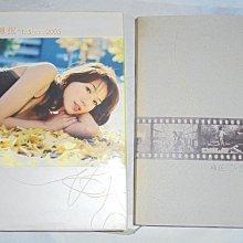 林志玲 擁抱 2005 to share 拍立得大頭貼 月曆卡片 紙盒寫真書筆記本 擺放已久有黃斑商品如圖 明星偶像收藏