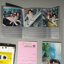 錄音帶 /卡帶/ 9F / 原殼 / 王菲 / 1998 /唱遊 / 感情生活 / 小聰明 / 紅豆 / 非CD非黑膠