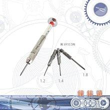 【鐘錶通】電子錶換電3件組 (大頭螺絲起子+ST10防磁夾+瑞士絕緣夾)├鐘錶工具/開錶工具/手錶維修工具┤