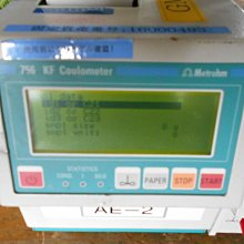 Metrohm 756 KF coulometer 703 Ti Stand, Keypad 庫侖計 卡式水份計