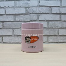 Wookiki生活百貨【虎牌】不鏽鋼真空悶燒罐-0.5L MCJ-A050