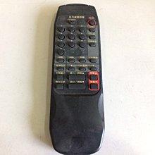 「環大回收」♻二手 電器 早期 無測試【紅外線遙控器】中古 懷舊收藏 古物傢俱 客廳擺設 請先詢問 自售