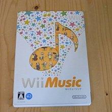 【小蕙館】Wii ~ Wii 音樂 Wii Music (純日版)