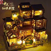 【格格屋】【現貨】diy中國風小屋大型別墅手工製作建築拼裝模型玩具520禮物送女友