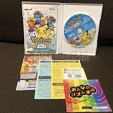 滿千免運 Wii 神奇寶貝樂園 皮卡丘的大冒險 PokePark 神奇寶貝大冒險 日版 正版 遊戲 4 V083