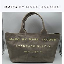 【皮老闆二店】二手真品 MARC BY MARC JACOBS MBMJ 包包 手提包 肩背包 帆布包  紫607