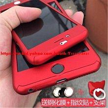 蘋果6/7/8plus手機殼女iphone11/11pro保護套全包xs/xr防摔max男6671