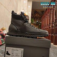 正貨ECCO EXOSTRIKE 男鞋突破系列 高筒男靴 犛牛皮 創新技術 一體成型 天然防水 極佳減震 832304