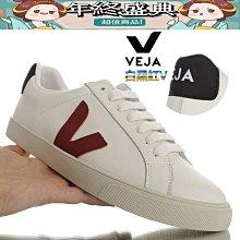 正貨Veja Esplar Low Leather 法國純正血統小白鞋 真皮製作 高端主打系 舒適PU軟底腳墊 情侶款