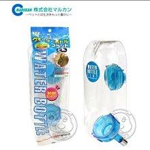 【🐱🐶培菓寵物48H出貨🐰🐹】日本品牌MARUKAN》WBF-600寵物兔專用飲水瓶600ml 特價320元