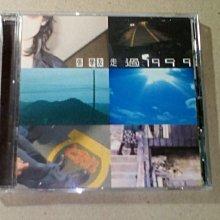 私人收藏20年張學友走過1999專輯心如刀割二分之一的幸福認床環球唱片1999發行列字櫃08