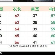上衣 韓系 韓版 簡約短袖上衣 長袖上衣 T恤 S-XXL/竹節棉白色女裝v領寬松大碼百搭半袖可搭短褲 T305