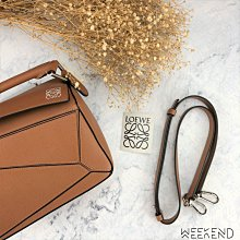 【WEEKEND】 現貨 LOEWE Small Puzzle 小款 幾何拼接包 肩背包 手提包 拼圖包 Tan 棕褐色